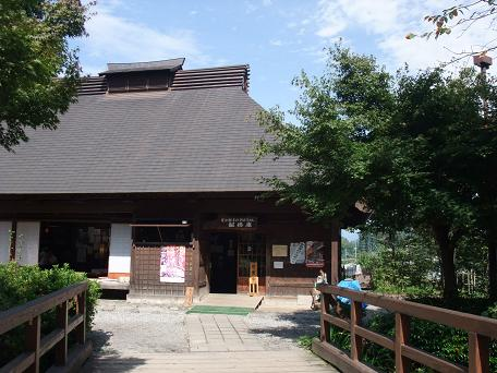 2008_1010紅葉ソロツー0018
