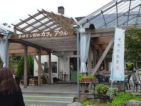 2011_0926戸田別館 0010