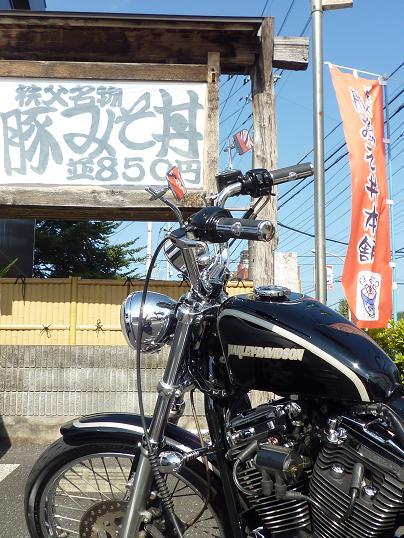 2011_0929戸田別館 0015