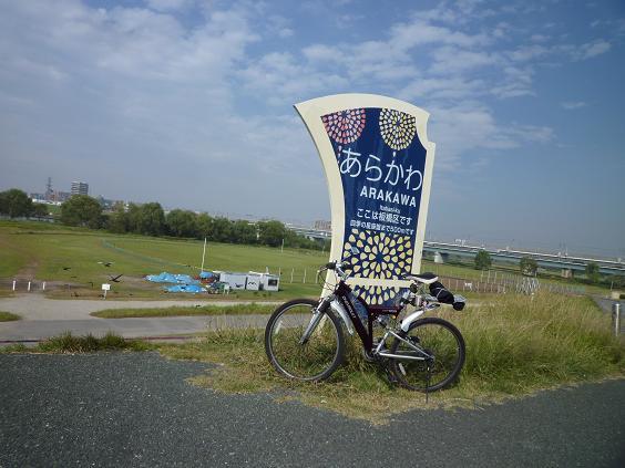 2011_0930戸田別館 0002