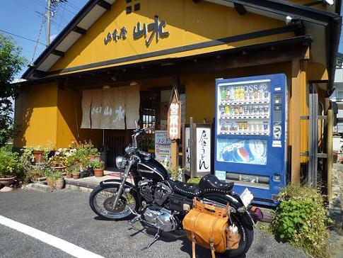 2011_1004戸田別館 0024