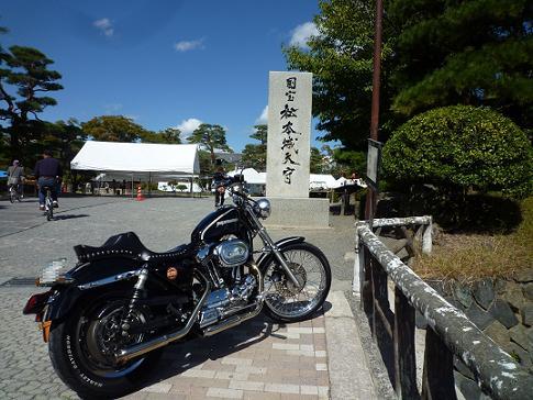 2011_1004戸田別館 0003