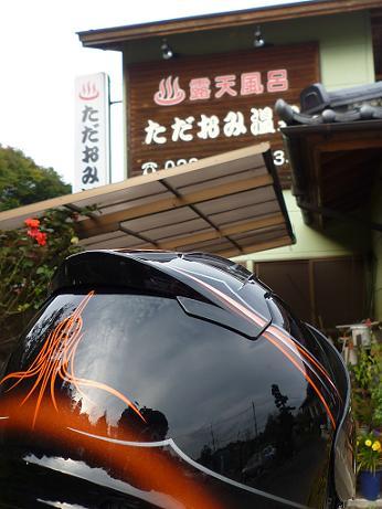 2011_1017戸田別館 0035