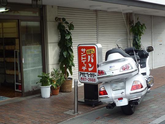 2011_1021戸田別館 0001