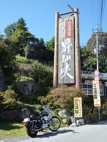 2011_1026戸田別館 0009