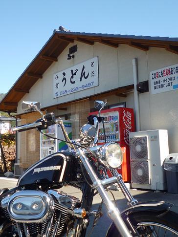 2011_1026戸田別館 0008