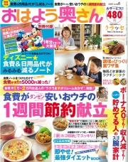 ohaoku200906