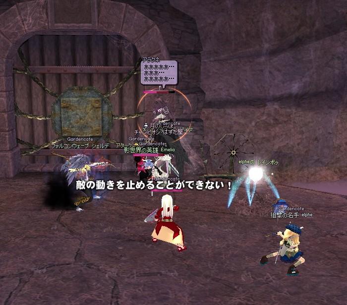 mabinogi_2011_01_09_010.jpg