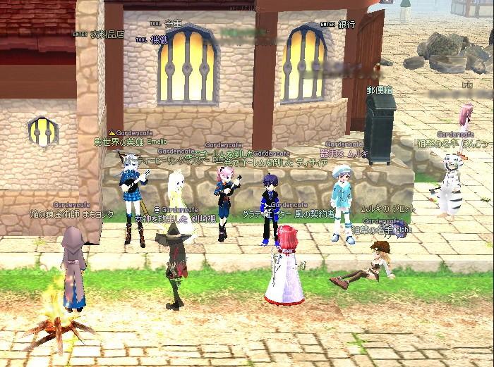 mabinogi_2011_01_22_004.jpg