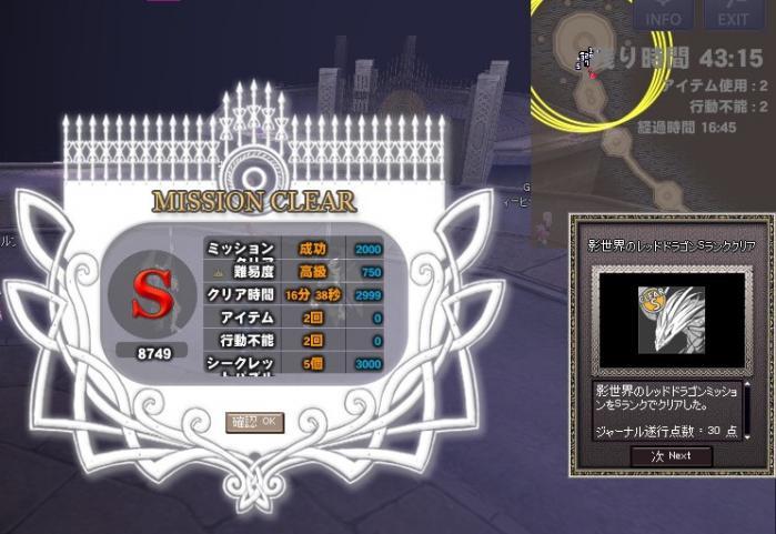 mabinogi_2011_01_29_006.jpg