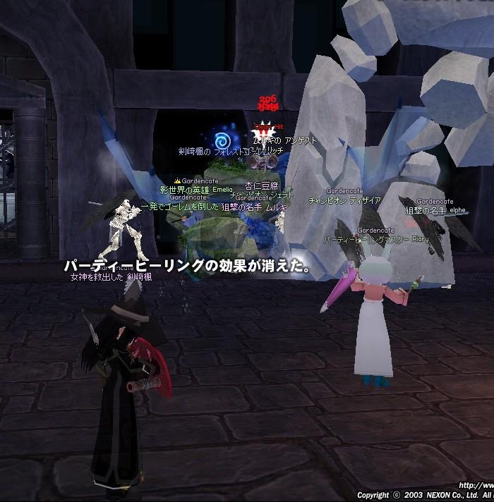 mabinogi_2011_01_29_015.jpg