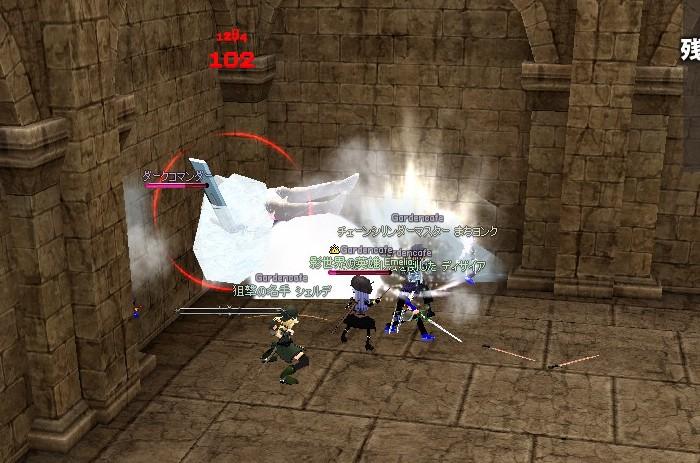 mabinogi_2011_01_30_004.jpg