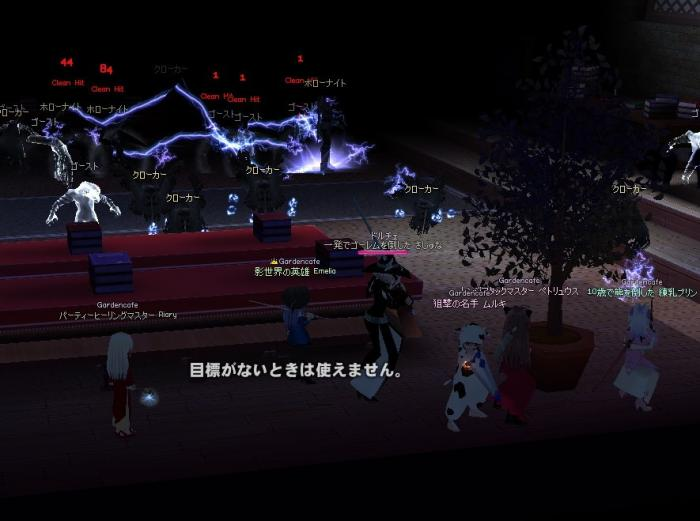 mabinogi_2011_02_04_002.jpg