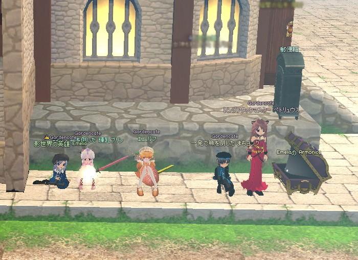 mabinogi_2011_02_04_009.jpg