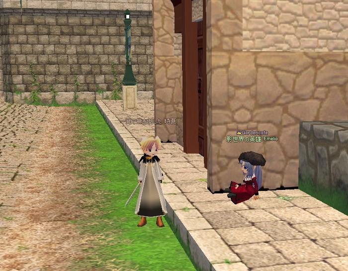 mabinogi_2011_02_22_004.jpg