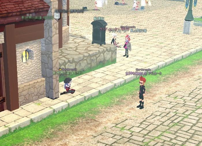 mabinogi_2011_02_23_001.jpg
