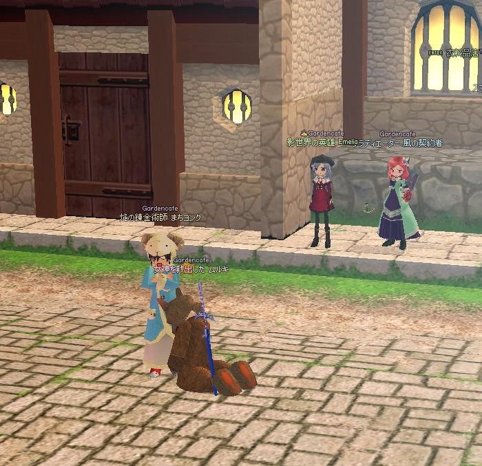 mabinogi_2011_03_06_009.jpg