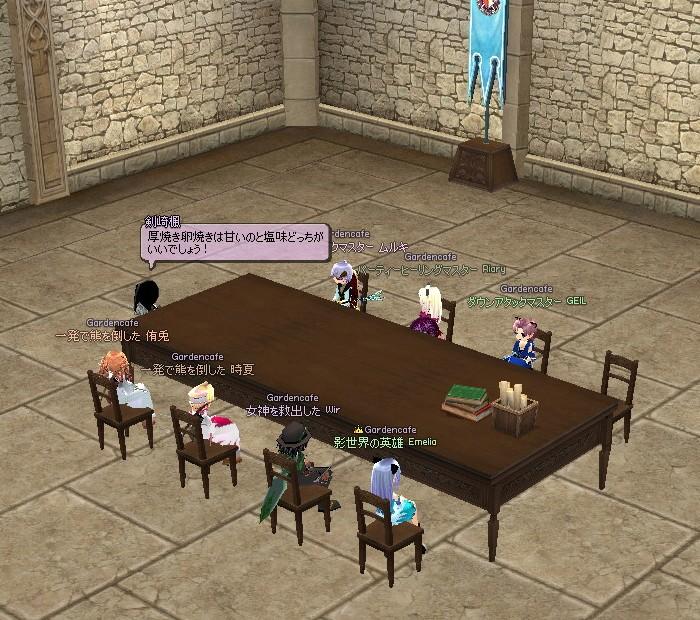 mabinogi_2011_03_26_023.jpg