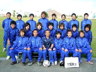 01 Dec 05 - From Shiga prefecture, Shiga FC. Amazing