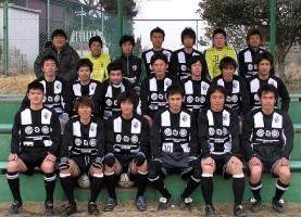 01 Dec 05 - It's Gunma Prefectural League champions Tonan SC