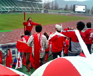 02 Dec 05 - Rosso Kumamoto fans prepare for the clash with FC Ryukyu