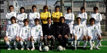 02 Jul 06 - Bouncing straight back to the Kansai League Division 1, FC Kyoto BAMB