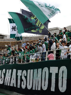 02 Jul 06 - Matsumoto fans celebrate the win over rivals Nagano Elsa