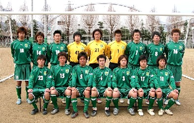 02 Nov 05 - Relegated side FC Kyoto BAMB 1993