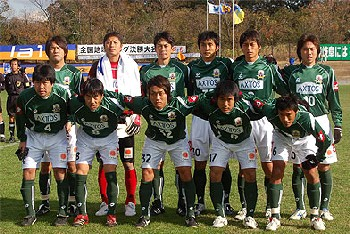 03 Dec 06 - Gifu line up before their crunch match with Nagasaki