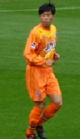 03 Feb 06 - That really is an orange kit, isn't it
