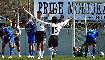03 May 06 - Grulla Morioka notch up a victory in the derby match with Zebra