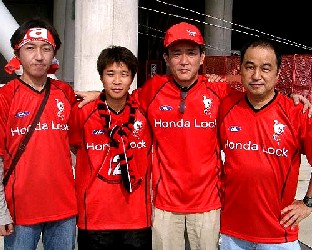 04 Nov 05 - Honda Lock fans before their match at Kashima Antlers