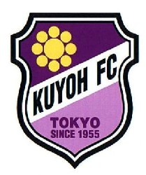 03 Nov 05 - Kuyoh FC - really not very good