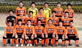 03 Nov 05 - Sagawa Kyubin Kyoto, Division Two champions