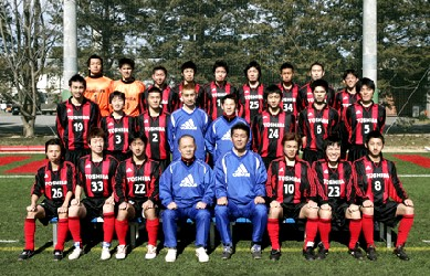 03 Nov 05 - Also promoted at the first attempt, Toshiba Fuchu