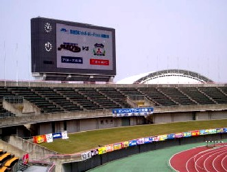 04 Apr 06 - A packed Toyama Stadium before the Alo's - Mizushima match