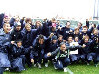 06 Dec 05 - FC Ryukyu celebrate their promotion to the JFL