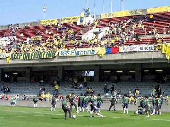 05 Nov 06 - Tochigi players and fans before the tie at Shimizu S-Pulse