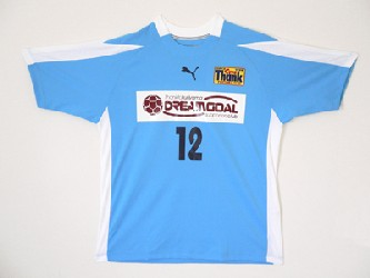 06 Jan 06 - The dream gift for the non-league geek: a Thank FC shirt