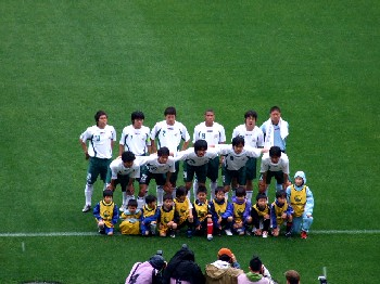 06 May 07 - FC Gifu before their match at Yokogawa Musashino