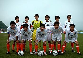 06 May 07 - Renofa Yamaguchi prepare to get done over by Fagiano Okayama