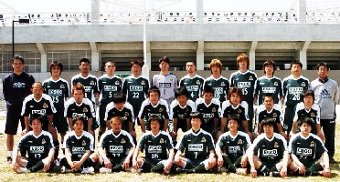 07 Feb 06 - Hopeful of winning a JFL place, Matsumoto Yamaga FC