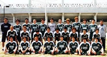 07 Feb 06 - Hopeful of winning a JFL place, Matsumoto Yamaga FC