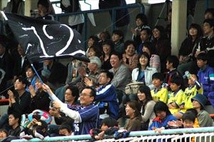 07 May 06 - FC Central Chugoku fans cheer their team against Fagiano