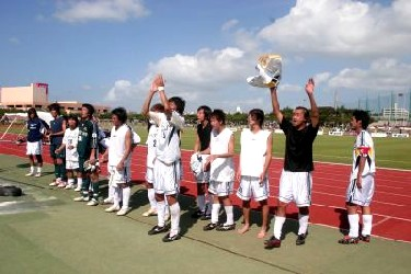 08 Nov 05 - New Wave Kitakyushu, 2-0 winners over FC Ryukyu