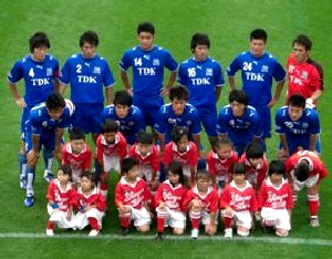 09 Aug 07 - TDK before their defeat by Gainare Tottori