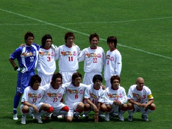 09 Jul 06 - Just before a good 0-0 draw with Honda FC, it's Mitsubishi Mizushima