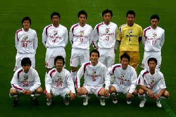 10 Nov 06 - Luminozo Sayama await their fate