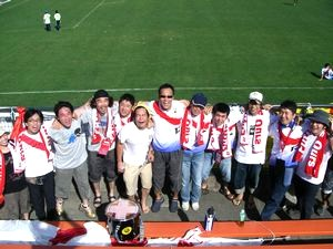 09 Sep 06 - Cheery FC Kariya fans after their team's biffing of RKU