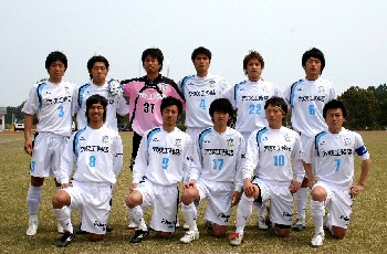 10 Apr 07 - Kamatamare line up for the first game of the season